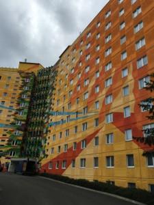 Fassade Ahorn Hotel Templin